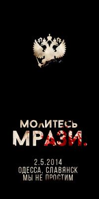 odessa-vk2