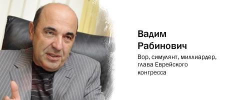 Готовится массовая приватизация, в госсобственности оставят только 250 предприятий, - Яценюк - Цензор.НЕТ 9192