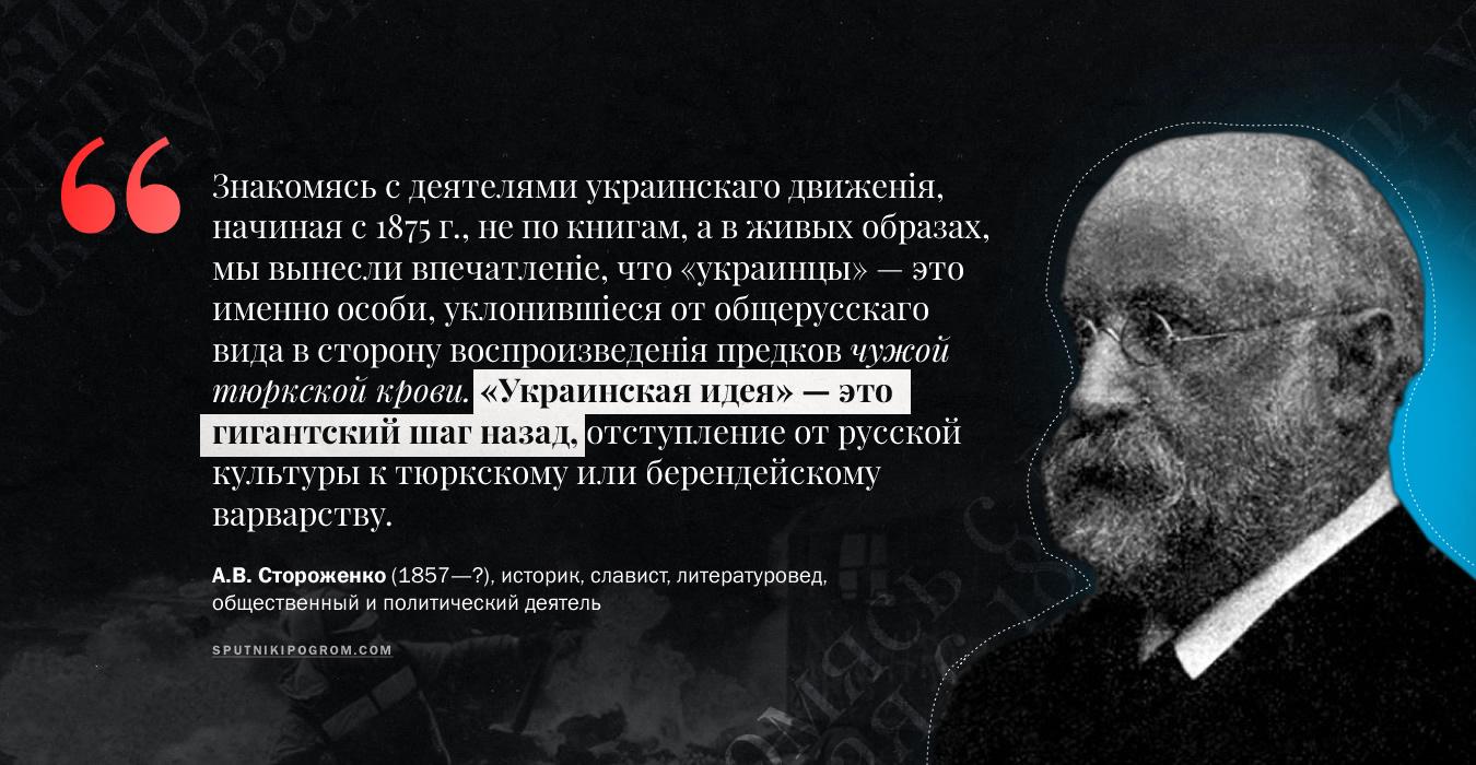ukr-quote--01