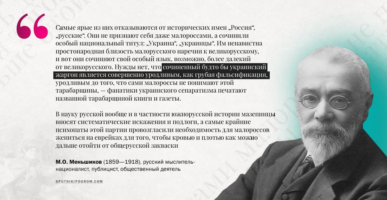 ukr-quote-02
