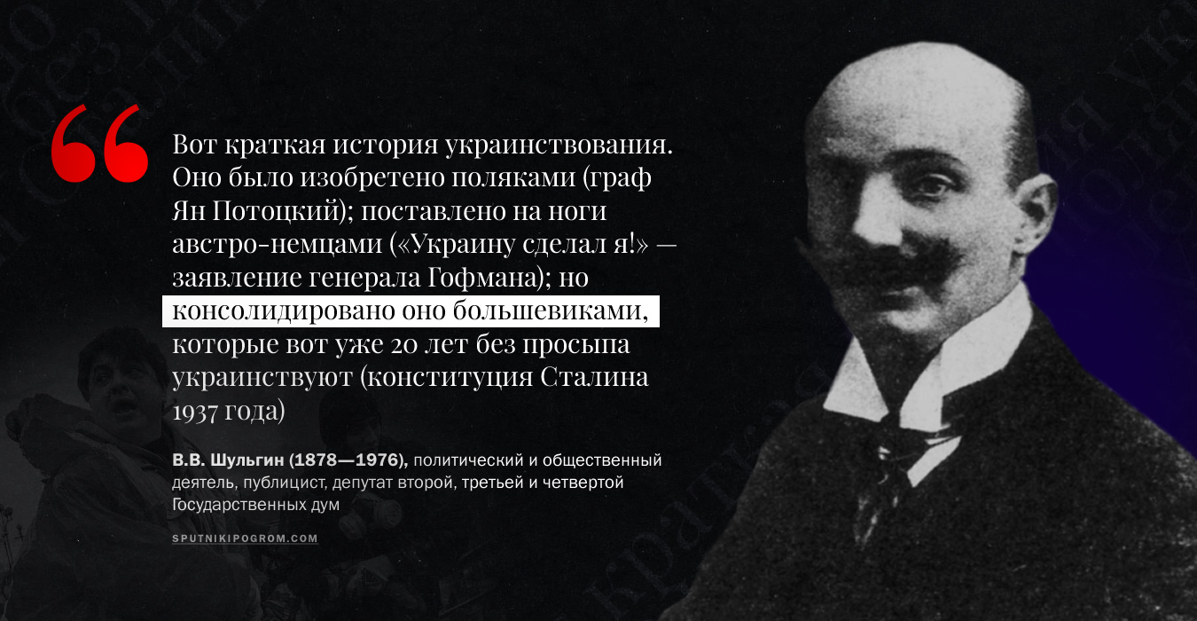 Русские и украинки в колготках 2 фотография