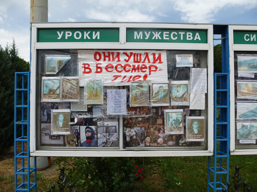 ill-04-doska
