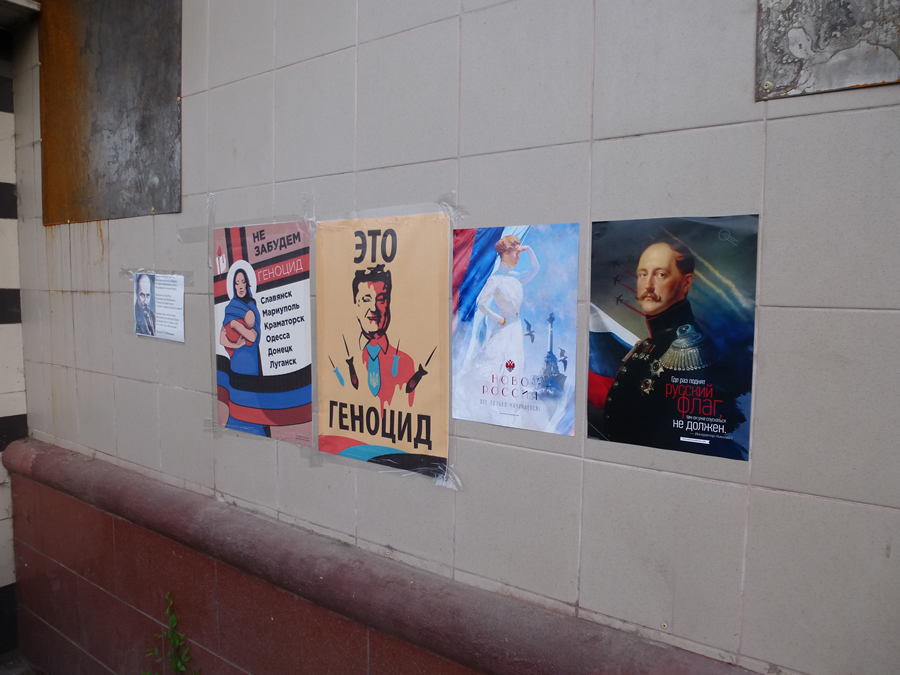 ill-06-plakaty-sputnik