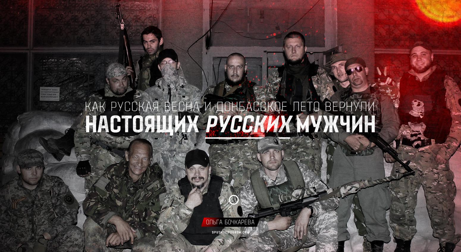 Трое русских парней 10 фотография