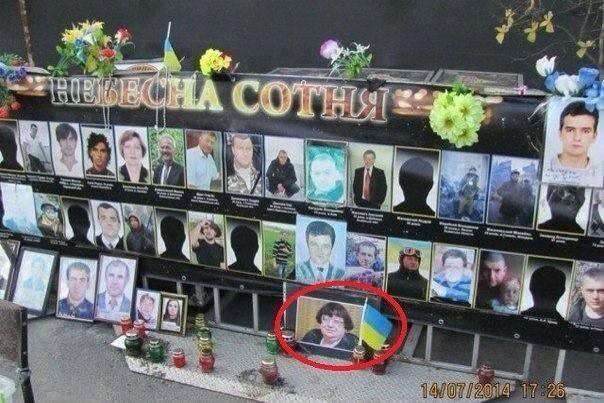 Мы долго думали, что это циничная шутка прокремлевской молодежи, пока не выяснилось, что мемориал воздвигли поклонники Валерии Ильиничны