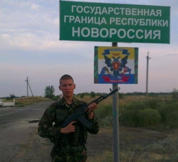 Хорошее фото, но не следует забывать, что кроме Новороссии есть еще и Малороссия, с которой также нужно что-то делать.