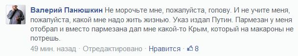 Вблизи ривненского военкомата прогремел взрыв - Цензор.НЕТ 8783