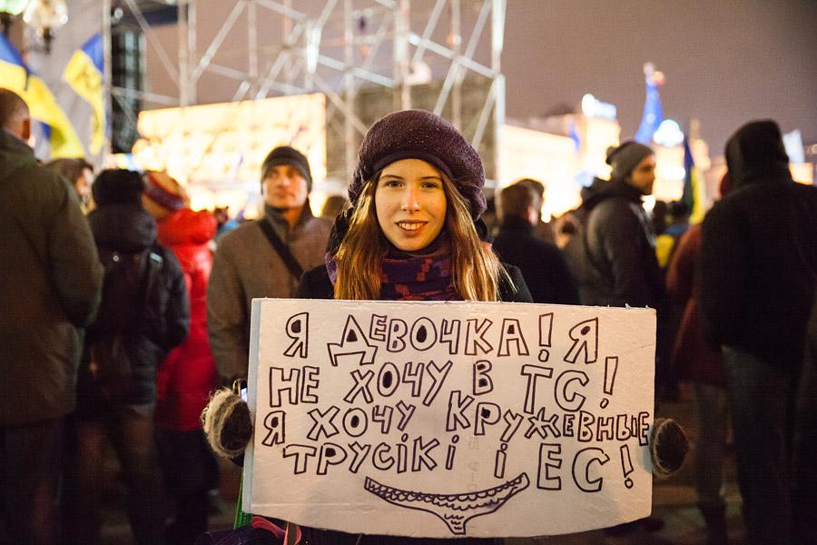 Ноябрь 2013, никакой «Русской Весной» еще инепахнет, нотрудящиеся уже грудью встали напути Евразийского Союза.