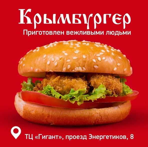 Говорят, реальная реклама из Новосибирска