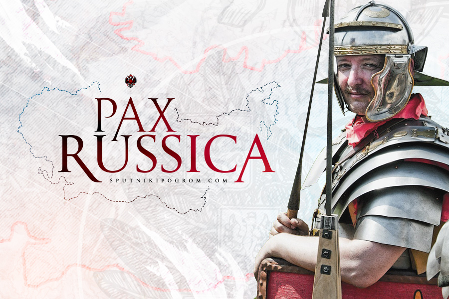 pax-russica