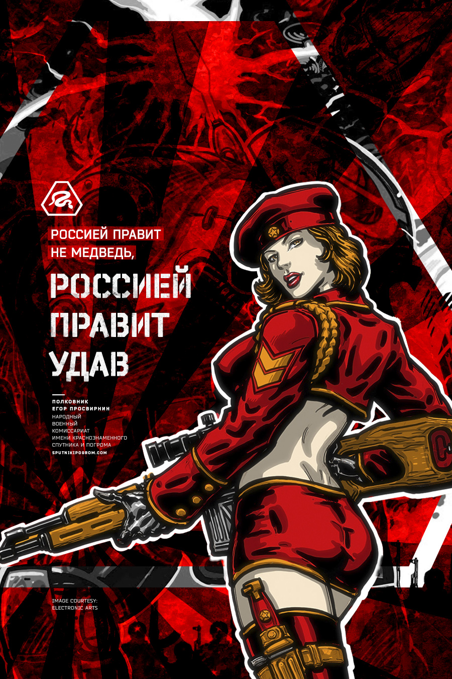 red-alert2