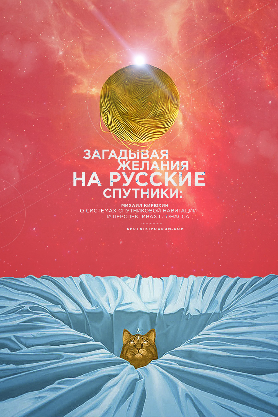 russian-sputniks2