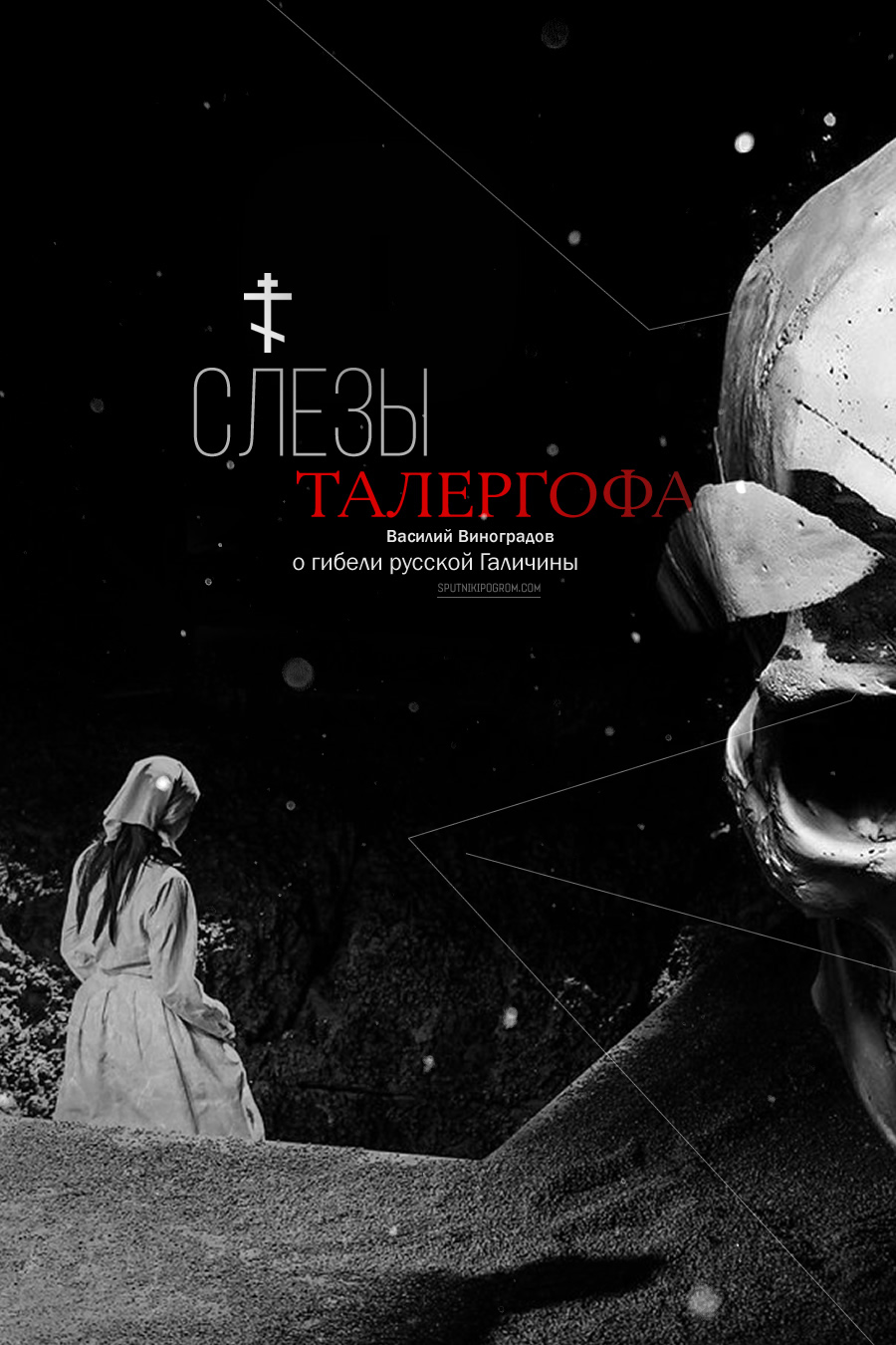 taleghof2