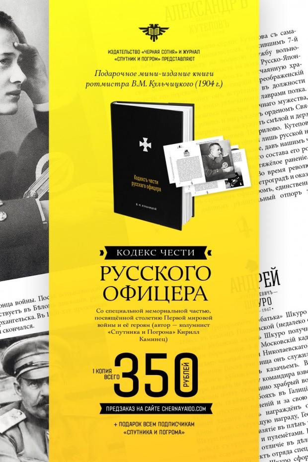 chernaya100-2x