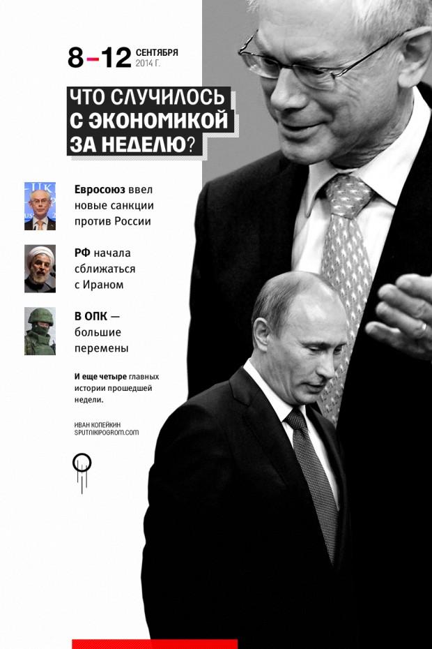 economics-report2x