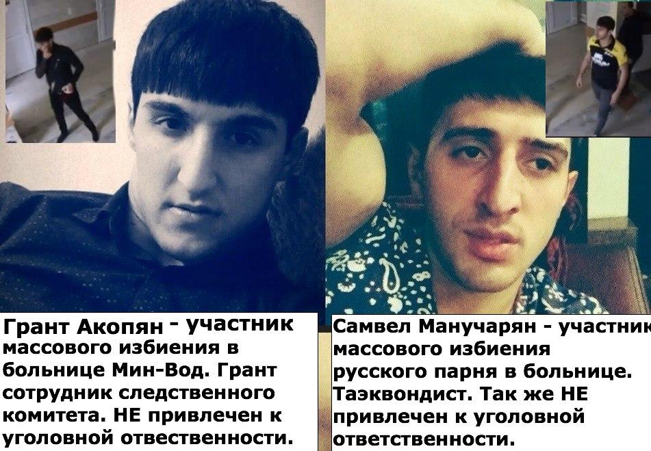 Чем они лучше одесских правосеков?
