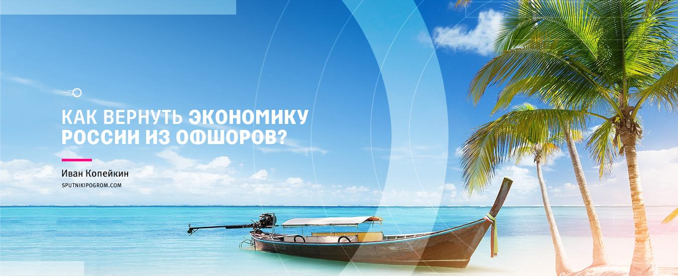 pe-140912-offshore