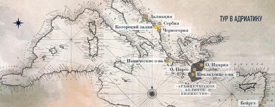 tourmap4