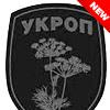 ukropx