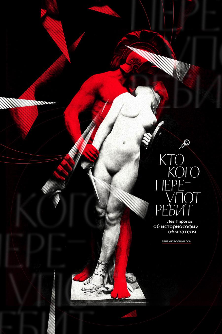 Секс русская и нерусский 11 фотография