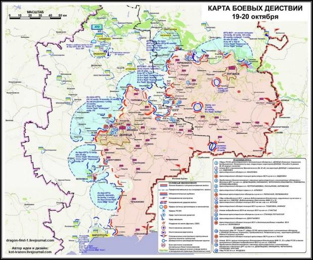 В рамках расширения и углубления мирного процесса продолжается концентрация украинских войск на границах Новороссии.