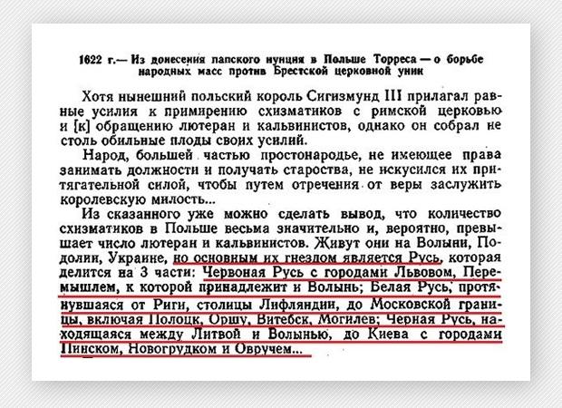 http://sputnikipogrom.com/wp-content/uploads/2014/10/bb05.jpg