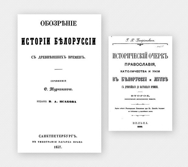 http://sputnikipogrom.com/wp-content/uploads/2014/10/bb07.jpg