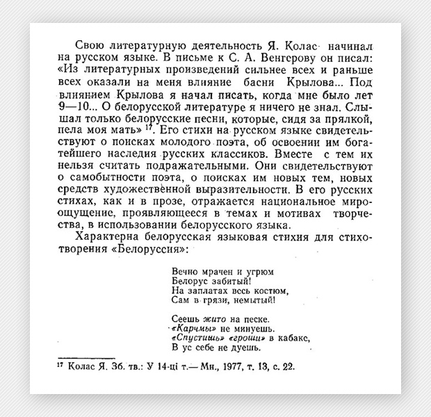 http://sputnikipogrom.com/wp-content/uploads/2014/10/bb09.jpg