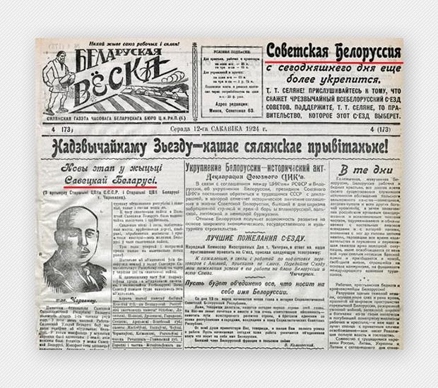 http://sputnikipogrom.com/wp-content/uploads/2014/10/bb10.jpg