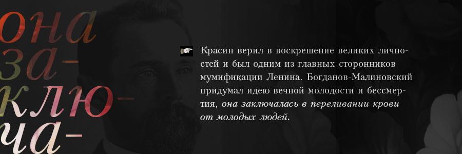 Многие знания — многие печали: Евгений Политдруг о гонениях на русских ученых Far2