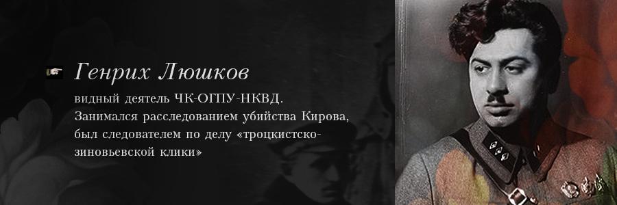Многие знания — многие печали: Евгений Политдруг о гонениях на русских ученых Far3