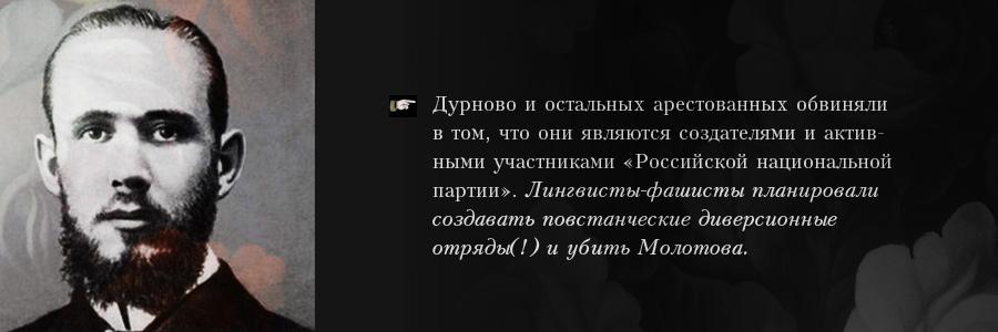 Многие знания — многие печали: Евгений Политдруг о гонениях на русских ученых Far4