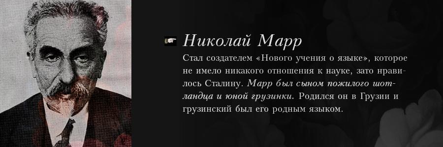 Многие знания — многие печали: Евгений Политдруг о гонениях на русских ученых Far6