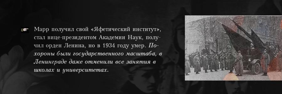 Многие знания — многие печали: Евгений Политдруг о гонениях на русских ученых Far7