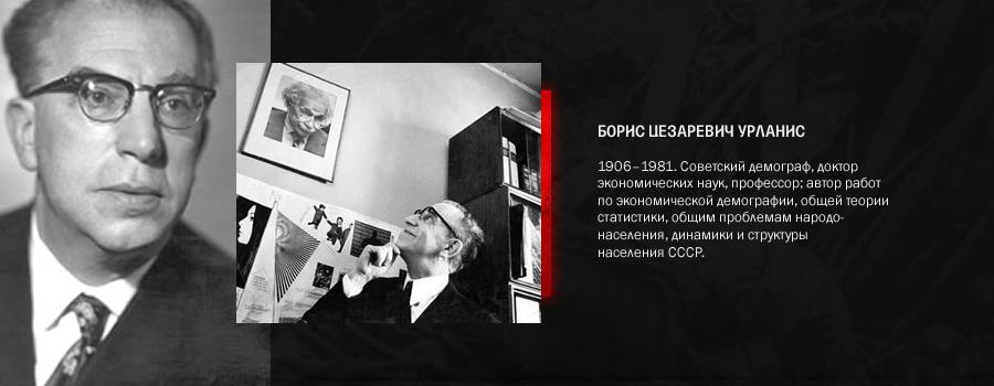 Русские потери в Первой мировой: цифры реальные и цифры советские (исчерпывающий текст) Lossp1