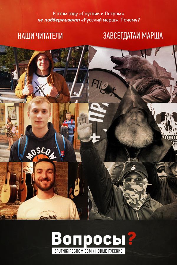 Картинка 2013 года. С тех пор некоторые из джентльменов слева переоделись в камуфляж с флагами Новороссии, а джентльмены справа повязали жовто-блакитные ленточки.
