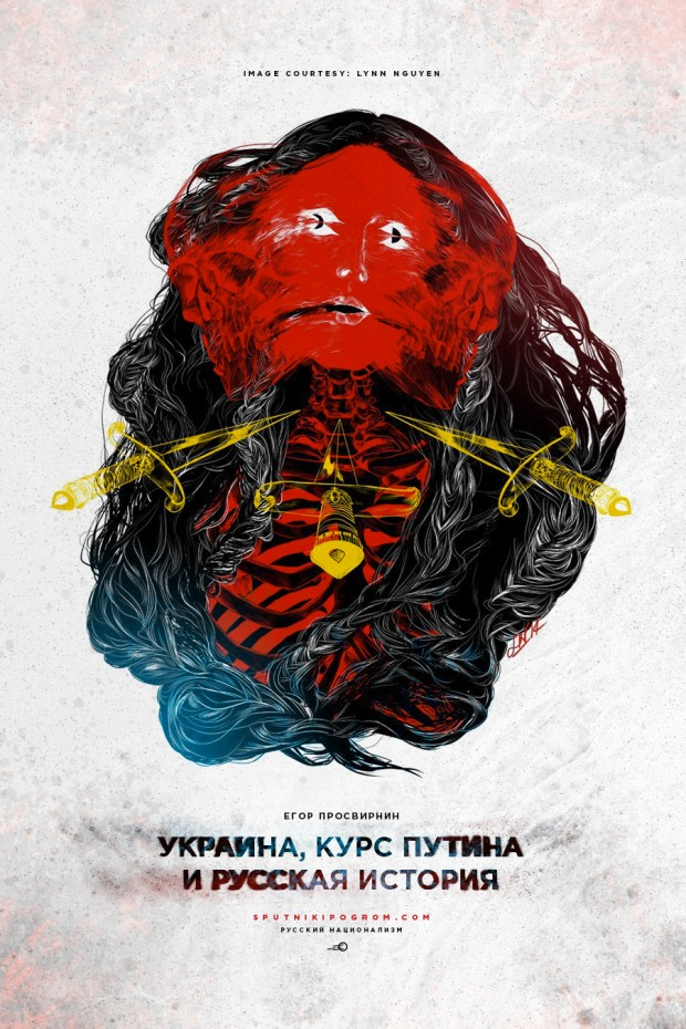 ukraine-and-putin