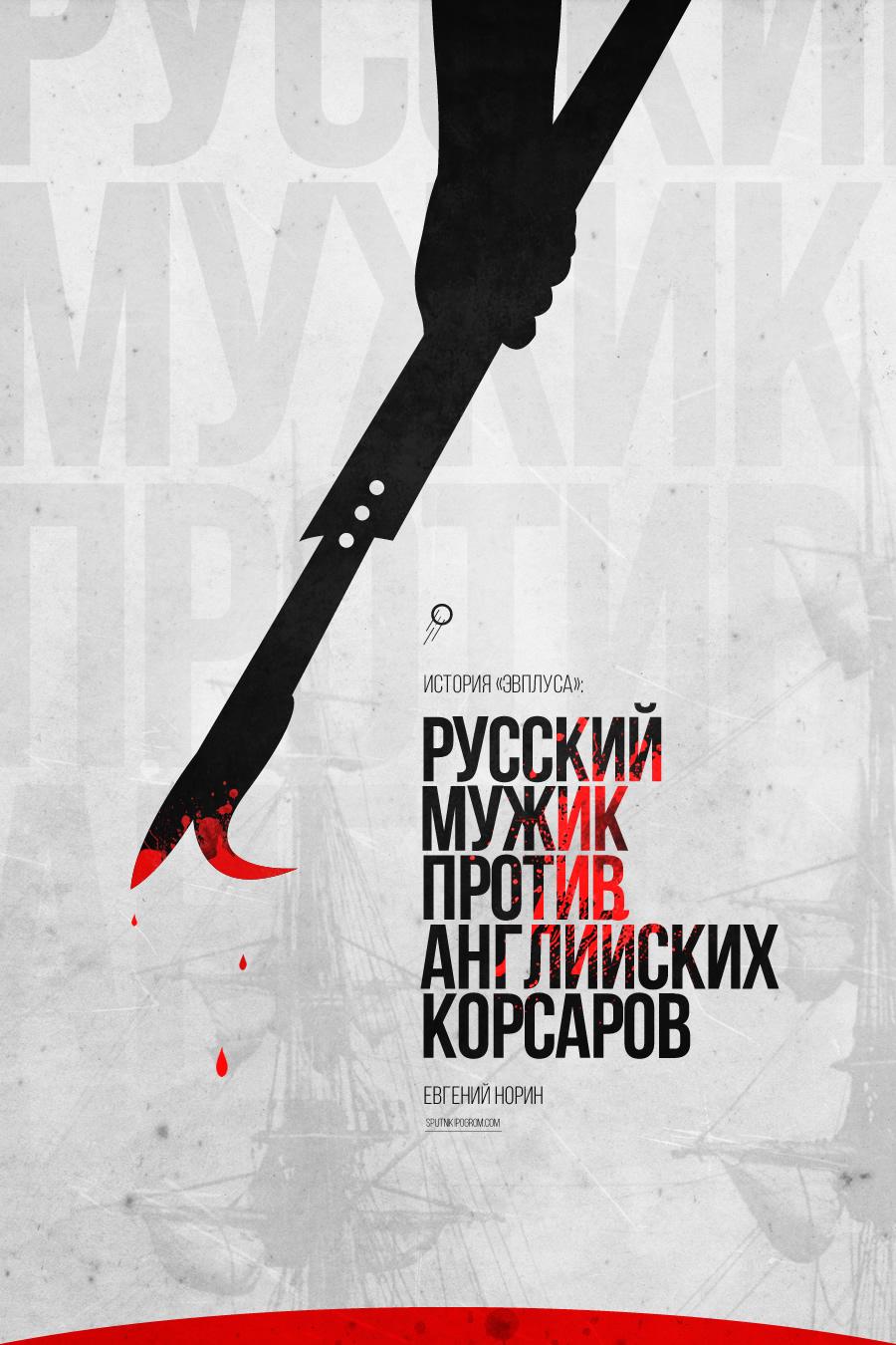 Фотографии мужиков военных русских 6 фотография