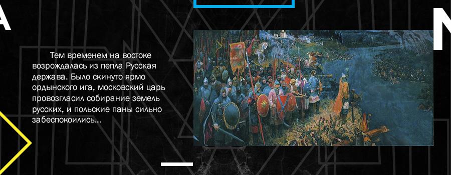 Украинская идея не столько украинская, сколько польская или откуда есть пошел украинский  миф? Am3