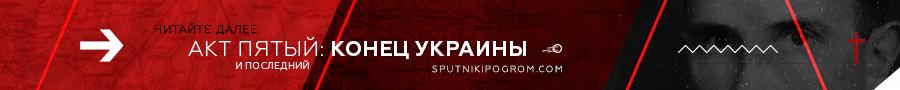 banner-for-pt5
