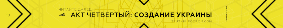 banner-pt4