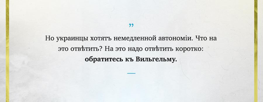 ua4-1