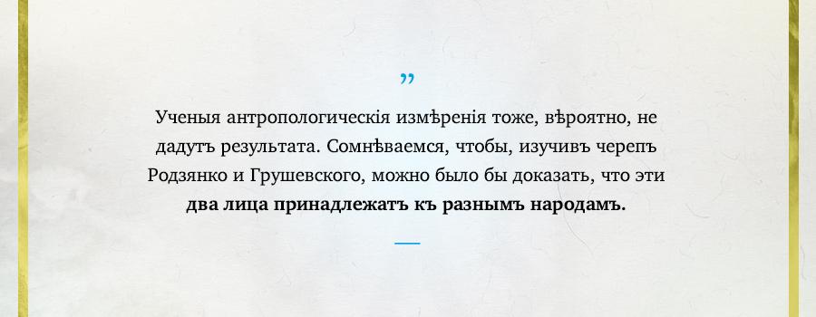 ua6-1