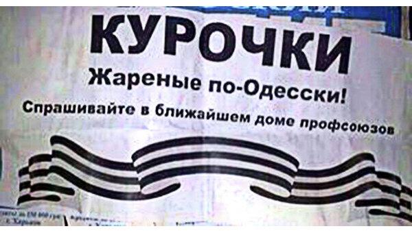 http://sputnikipogrom.com/wp-content/uploads/2014/12/1010627241.jpg