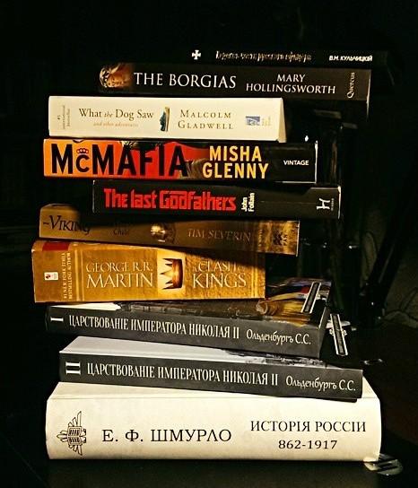 Книги издательства «Черная сотня», основанного молодыми русскими интеллигентами, вобщей стопке покупок одного из наших читателей. Как основали издательство? Сели, подумали, решили иосновали. Чего, кого изачем ждать?