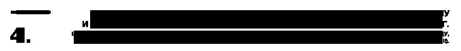4. Московия (Россия) платила дань КрымскомуХану(!), своему СУВЕРЕНУ и ХОЗЯИНУ, который был правопреемником Золотой Орды, вплоть до 1700 года. Царь Московии встречалкрымского послана Поклонной горе,садилего на своегоконя, сам пешим, под узду,велконя скрымским посломв Кремль,садилего на свойтрон и вставал перед ним на колени(!!!).