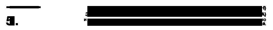 5. В 1610 году в Московии на Борисе Годунове (мурзаГудун) закончилась династияЧенгизидов(родственник Чингисхана) и на трон возвелиАлексея Кошкус финского рода Кобылы, а при венчании его на царство церковь дала ему фамилию Романов, якобыприбывшийс Рима править Московией.