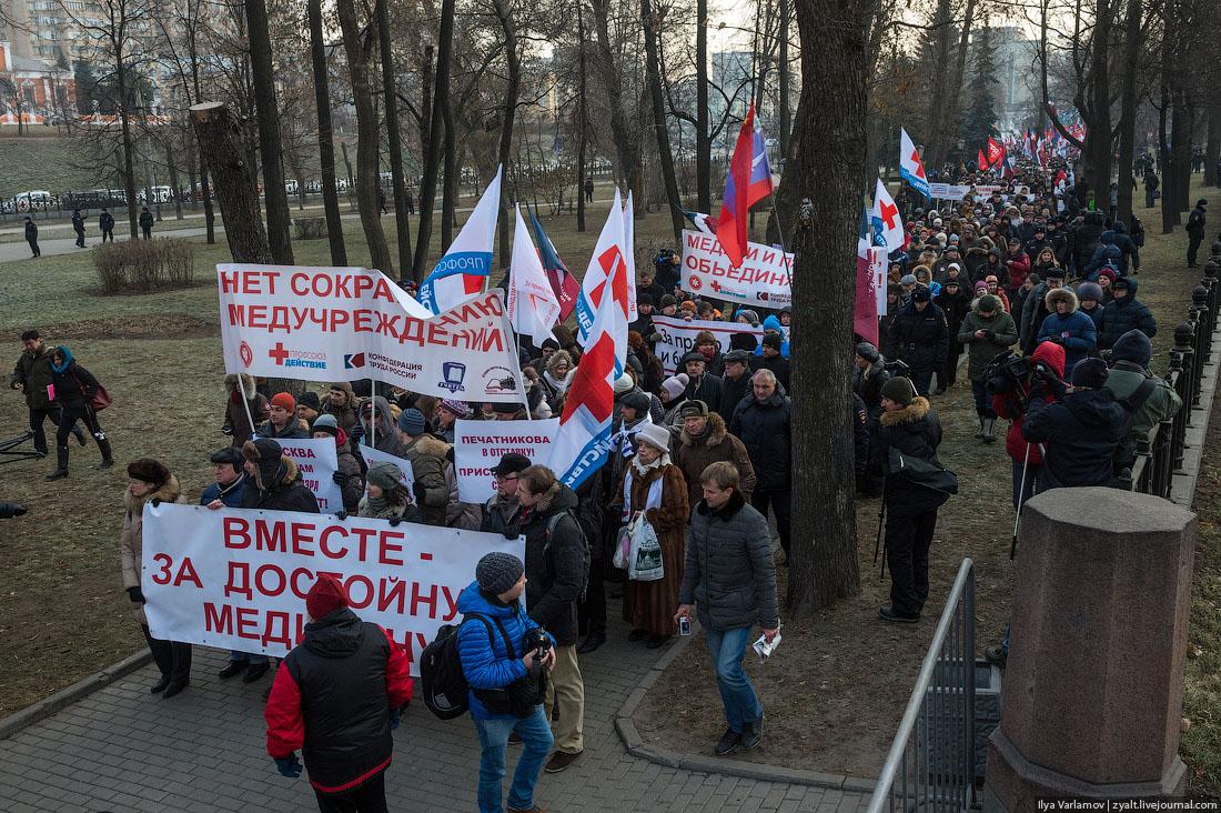 Тем временем в России и мире - 2 - Страница 5 11