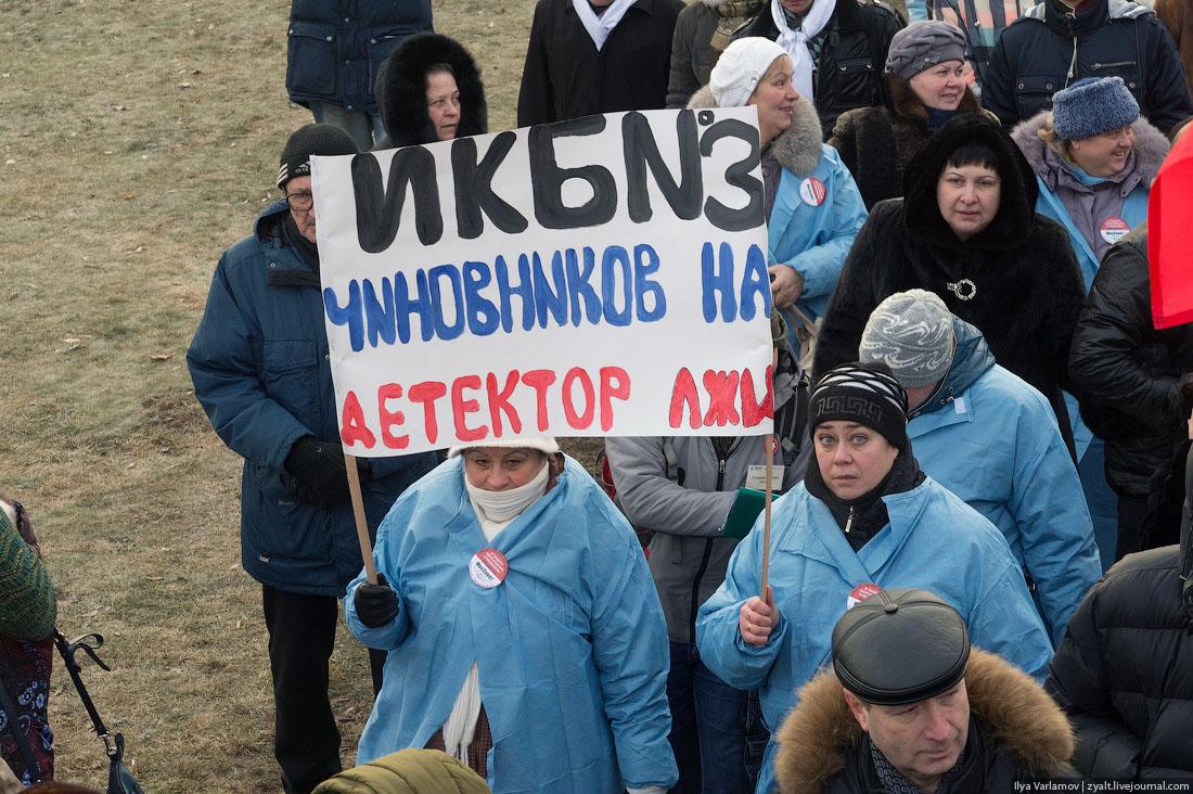 Тем временем в России и мире - 2 - Страница 5 14
