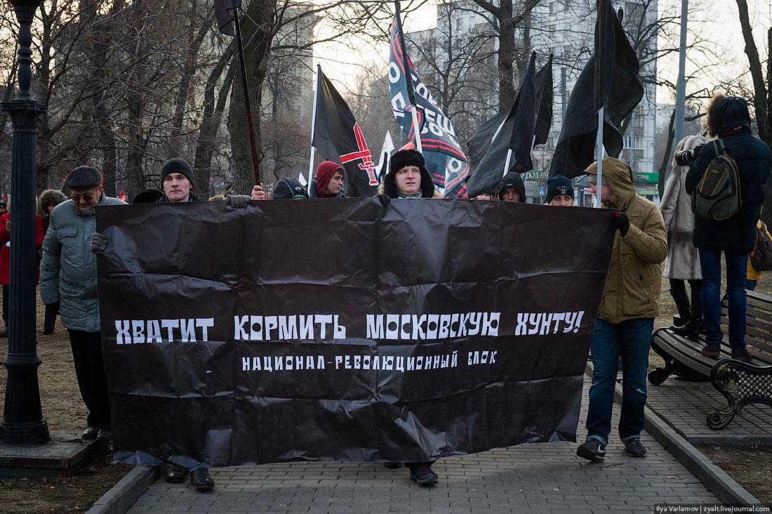 Тем временем в России и мире - 2 - Страница 5 27